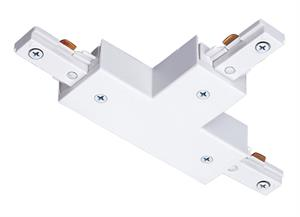 Juno Trac-Lites White T Connector 120V Track Lighting